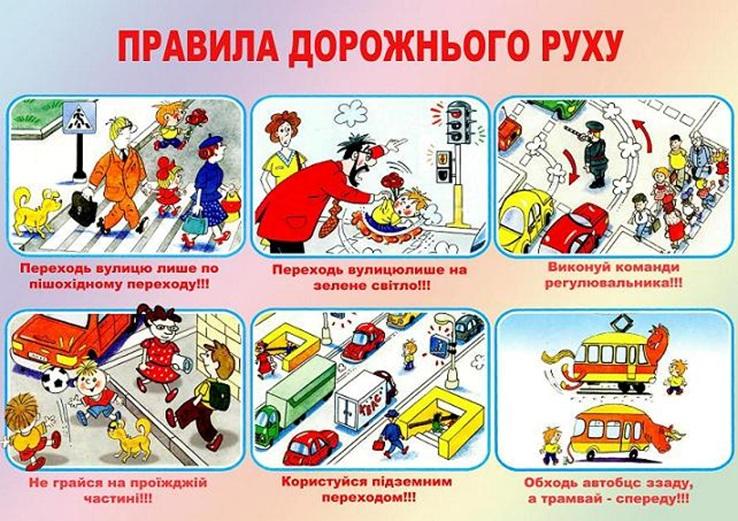 Раскраски запрещающих знаков